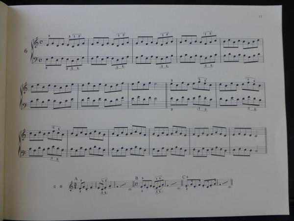 ピアノテクニック