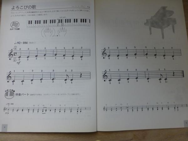 大人 ピアノ 楽譜